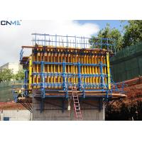 Wholesale Steel Material J240 Jump Form Formwork With Wide Working Space PF-J240  from china suppliers