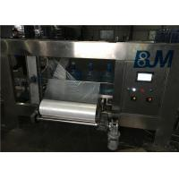 Fully-automatic 5 gallon bottle bagging machine with shrink film