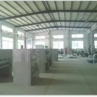 Dongguan Huazhijun lab equipments co., ltd