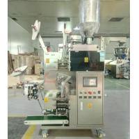 Wholesale Vine Tea Infuser Bag Packing Machine for Inner And Outer Teabag from china suppliers