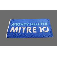 Quality Digital Printed Straight Outdoor Advertising Flags with Custom Logo / Size for sale