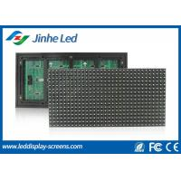 Wholesale Indoor Single Green  Led Screen Display 10MM Pixels 2 Years Warranty from china suppliers