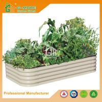 Buy cheap 90X90X45cm Ivory Color Easy Assembly Galvanized Steel Raise Garden Bed from wholesalers