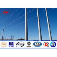 Wholesale Class Two 40FT Height Steel Electrical Power Pole 5mm Thickness For 69KV Transmission Distribution Application from china suppliers