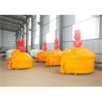 China Flexible Layout Planetary Cement Mixer PMC250 Cast Stone Materials Hydraulic on sale