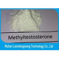 Wholesale Methyltestosterone / 17-alpha-Methyl-testosterone White Powder CAS no. 65-04-3 from china suppliers