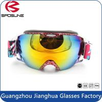 Wholesale Helmet Compatible Mirror Coating Ski Snowboard Goggles / Eyeglass Anti Scratches from china suppliers