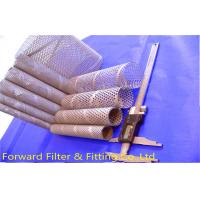 Quality Customized Perforated Metal Tube With Precise Rolling Mild Steel Spiral Welded for sale