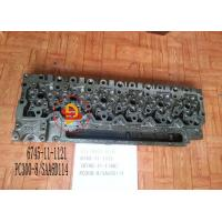 Buy cheap Komatsu Excavator Cylinder Head (6745-11-1121) from wholesalers