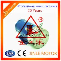 Wholesale N3024 24 V 3kw S1 High RPM Hydraulic Motor Long Time Working from china suppliers