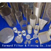 Wholesale Aluminum Wire Mesh Perforated Metal Pipe of Lube Oil Filter Elements from china suppliers