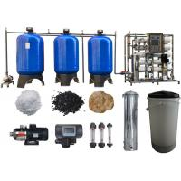 Wholesale Powerful 5T/H Salt Free Agriculture Water Softener System 5000LPH Automatic from china suppliers