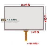 Wholesale 4.3 inch touch screen, small interface, 1.0mm distance, narrow mouth, welding, at043tn24 from china suppliers