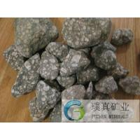 Wholesale China natural filter media and feed additive Maifan/Medical Stone with lowest price from china suppliers
