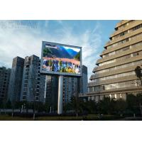 Wholesale Ultra Thin HD P10 Outdoor LED Screen Full Color Commercial 6500nit with Epstar Chip from china suppliers