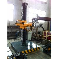 Wholesale High Precision Column And Boom Welding Manipulators For Automatic MIG / CO2 / GTAW from china suppliers