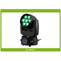 Wholesale Led Moving Head Wash Zoom 7X15W 7-60 Degree RGBW(4IN1) Black Housing from china suppliers