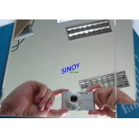 Buy cheap 3MM X 1830 X 2440MM Clear Aluminum Glass Mirror , 3MM ALUMINUM MIRROR GLASS from wholesalers