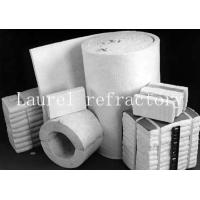 Buy cheap Boiler doors Ceramic blanket insulation fireproof For pipe coverings from wholesalers