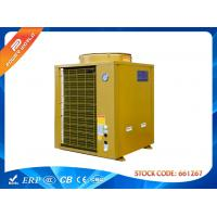 Wholesale 11kw - 19kw EHPA Air Source Heat Pumps Water Heater for Commercial from china suppliers