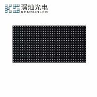 Wholesale 1R1G1B MBI5020 16 dots×32dots​ Indoor LED SMD module 7500 nit High Resolution from china suppliers