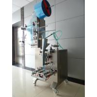 Wholesale Multifunctional Auto Liquid Sachet Packing Machine / Filling Machine from china suppliers