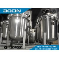 Wholesale Stainless steel liquid multi bag filter housing for water filtration system from china suppliers