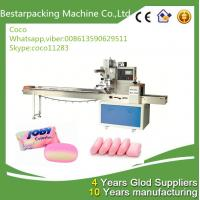 Wholesale Back seal small round soap wrapping machine from china suppliers