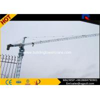 Wholesale 6 Ton External Climbing Tower Crane , CatHead Tower Crane 0.6r/Min Slewing Speed from china suppliers
