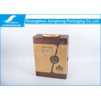Wholesale PU Leather Wooden Two Bottle Wine Boxes Durable Environment Friendly from china suppliers