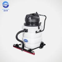 Wholesale High Power Wet and Dry Industrial Vacuum Cleaner 90L With Plastic Tank from china suppliers