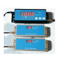 Buy cheap NT6103 - J type stationary multi-channel radiation monitor from wholesalers
