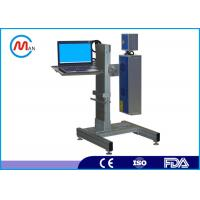 Wholesale CE Approved 10W 20W 30W Metal and Nonmetal Flying Fiber Laser Marking Machine from china suppliers