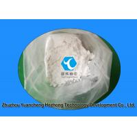 Quality High Purity White Crystalline Raw Powder Sex Drugs Crepis base for Sex Enhancer for sale
