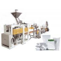 Wholesale Open Mouth Bag Automatic Bag Packing Machine For Powder And Granule Filling from china suppliers
