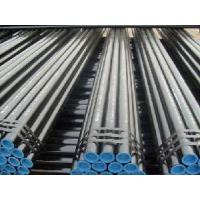 Wholesale Stpy41 Carbon Pipe from china suppliers