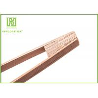 Wholesale Eco - Friendly Wooden Kitchen Accessories , 35cm Long Wooden Salad Tongs Barbecue Tool Set from china suppliers