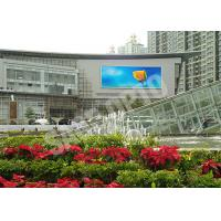 Wholesale Waterproof High Definition thin LED Display Video Wall 160mm x 160mm from china suppliers