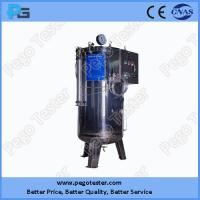 Wholesale IEC60529 IPX8 Pressure Watertight Immersion Tank Made by Stainless Steel from china suppliers
