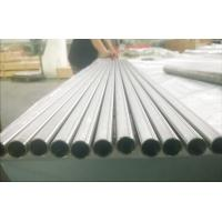 Buy cheap Gr5 bar (Ti 6Al 4V)6ai4v gr5 titanium alloy tube,TC4 titanium alloy pipe from wholesalers