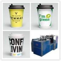Wholesale disposable paper cup making machine,automatic disposable paper coffee cup making machine from china suppliers