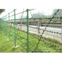Buy cheap High tensile barbed wire from wholesalers