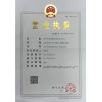 DONGGUAN CITY XANDER AUTOMOTIVE STAMPING&TOOLING CO,.LTD Certifications