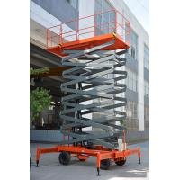 Wholesale 16M Mobile Aerial Work Platform Dual Front Wheel Drives 2.25 × 1.16 × 1.11m from china suppliers