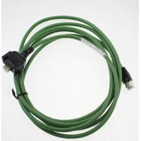 Wholesale Mercedes Benz OBD2 Diagnostic Tool MB STAR C4 Lan Cable Interface from china suppliers