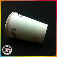 12oz white disposable paper cup for coffee