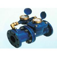 Wholesale Combination Electronic Smart Water Meter DN50 - 200 Dry Type Inline Water Flow Meter from china suppliers