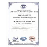SHENGTE MACHINERY CO.,LTD Certifications