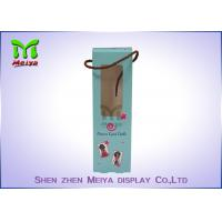 Wholesale Cmyk Printing Beautiful 350g Gift Packaging Boxes for Barbie Toys , Wire Handle from china suppliers