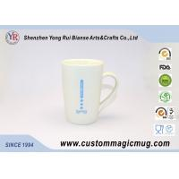 Wholesale V Shaped Temperature Color Changing Cups , Large Thermochromic Coffee Mug from china suppliers